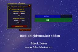 Boss_shieldsmonitor