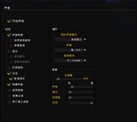 wow addon DBM Voice Pack — Jingjing(Chinese Female)