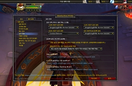 wow addon DBM Voice Pack (Korean Female) Dingdiring딩디링 (v9.0.2)