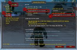 wow addon DBM Voicepack (Classic) Dingdiring딩디링 (Korean Female)