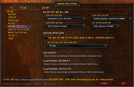 DBM Voicepack Kimnaa324 (김나는)