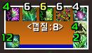 Grid2 Survival Buff(Korean) plugin