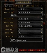 wow addon GridClickSets