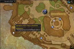 HandyNotes — Legion Instance World Quests