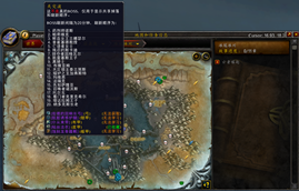 wow addon HandyNotes: Scourge Invasion of Shadowlands