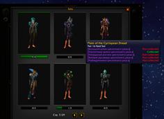 Legion Wardrobe