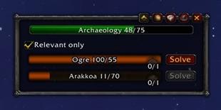 Minimal Archaeology