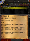 Quest Translator — Chinese