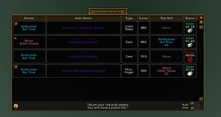 wow addon Share the Wealth