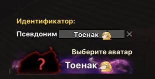 Temni Ugolok Emoji