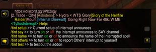 Tyllus' Interrupt