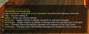 wow addon WonderRep (Reputation)